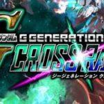 SD Gundam G Generation Cross Rays Full Game + CPY Crack PC Download Torrent