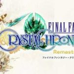 Final Fantasy Crystal Chronicles Remastered Full Game + CPY Crack PC Download Torrent