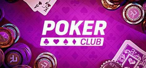 все для покера онлайн торрент